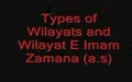 Ghadeer (Complete)- Types of Wilayat and Wilayate Imame Zamana by Agha Ali Murtaza Zaidi (complete)