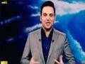 [18] ماه عسل - قسمت 18 Honey Month Ramadan - Farsi
