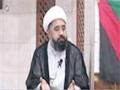 [Short Clip] Ramzaan ul Mubarak Rozay or Dars - H.I Amin Shaheedi - Urdu