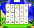 [14] Madrasa e Quran - Mad - Urdu