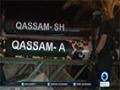 [09 July 2015] Hamas marks 1st anniversary of Israel's 50-day war on Gaza - English