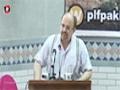 [سیمینارالقدس امت اسلامی کا مرکز و محور] Speech : Firdous Shahmim - 06 July 2015 - Urdu