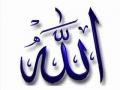 Allah Hu Islamic Poetry - Arabic with Urdu