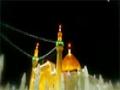 [22] ماه عسل - قسمت 22 Honey Month Ramadan - Farsi