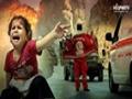[Documental] Dentro de Gaza - Ambulancias y hospitales 10July2015 - Spanish