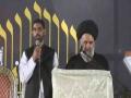 [Lecture on Shab e Qadr] Marfat e Saqalain aur Shab e Qadr- Agha Bahauddini - 10 July 2015 - Farsi & Urdu
