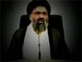 [short clip]Nohay kaisay honay chaheyen by ustaad Sayed Jawad Naqvi