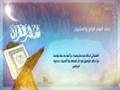 دعاء اليوم الرابع و العشرين  - من شهر رمضان - Arabic