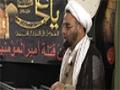 Jummah Khutbah - 10 July 2015 - Maulana Ghulam Hurr Shabbiri - Urdu