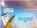 دعاء اليوم السادس و العشرين -  من شهر رمضان - Arabic