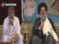 [Lecture] Jamaran kai Asatizaa aur Talba Sai Khitaab - Agha Bahauddini - 14 July 2015 - Farsi & Urdu