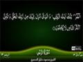 Surah Ar Raad Qiraat - Arabic