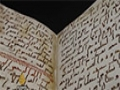 [24 July 2015] Quran manuscript found in UK may be world\'s oldest - English