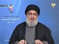 [25 July 2015]  السيد حسن نصرالله - Syed Hasan Nasrallah - Arabic