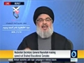 [25 July 2015] Sayed Nasrallah at Graduation of Martyrs' Sons - English