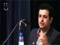 کشاورزی، بایدها و نبایدها (02) /  سخنرانی استاد رائفی پور - Farsi