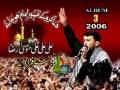 Ali Ali Musa Raza  Noha by Ali Safdar 2006 - Urdu