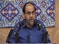 ایستادند تا ننشینیم / فیلم سخنرانی استاد رحیم پور ازغدی - Farsi