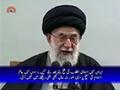 [Sahifa e Noor] اتحاد بین المسلمین   Supreme Leader Khamenei - Urdu