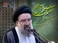[31 July 2015] Tehran Friday Prayers | آیت آللہ سید احمد خاتمی - Urdu