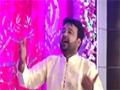 [Manqabat] Ghadeer - Br. Waseem Amrohavi - Urdu