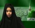 Quran recitation Suran Ikhlas by Aminah Sayed Faisal Al Alawi-Arabic