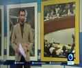 [08 Aug 2015] UN adopts resolution on Syria gas attacks - English