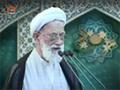 [07 August 2015] Tehran Friday Prayers | آیت اللہ امام،ی کاشانی - Urdu