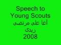 21st Dec 08 - Lecture to Scouts by AMZ - Urdu