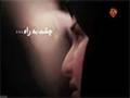 چشم به راه - Farsi