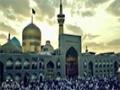 زائر، امام رضا، آستان قدس - Farsi