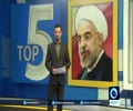 [15 Aug 2015] Rouhani: Iran will never use its strength against regional countries - English