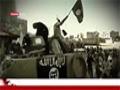 داعش ،گنجی برای شرکت های آمریکایی - Farsi