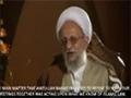 Ayatullah Misbah Yazdi\\\'s recollection of Ayatullah Behjat\\\'s advice - Farsi sub English