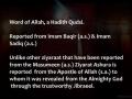 Ziyarat Aashura - Samavati - Arabic sub English