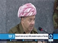 [18 Aug 2015] Iraq's Kurdish region parliament speaker slams move to extend Barzani presidency - English