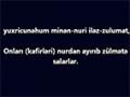 Ayetul-kursi (tercumesi ile) - Arabic Sub Azeri