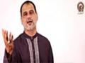 Manqabat Album : Bamunasbat Wiladat Imam Raza (AS) - Meray Jad Hain Imam Raza - Br Ali Deep - Urdu