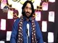 [Ahlebait TV Live Program] Jab Meri Zindagi Ka Labraiz Jaam Ho Ga - Syed Nadeem Sarwar - Urdu