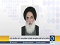 [21 Aug 2015] Iraq's top Shia cleric warns failure to tackle corruption could lead to partition - English