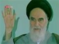 تصاویر دیده نشده از جشن نیمه شعبان در محضر امام خمینی - Farsi