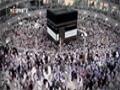 Irán Hoy - La situación de los chiíes en el mundo del Islam - Spanish