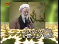 Friday Sermon - 26th Dec 2008 - Duties of Azadars - Ayatollah Kashani -  Urdu