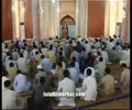 [28th Aug 2015] Khutba-e-Namaz-e-Jumaa - Aamal wa Ibadat - Ustad Syed Jawad Naqvi - Urdu