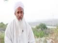 [04] Special Program | اندھا تعصب | Blind Prejudice - Urdu