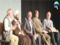 [MC 2015] Panel Discusstion - Making True Islam Accessible - 8th Aug 2015 - English