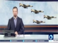 [05 Sep 2015] Iran Air Force starts massive drill - English