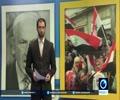 [05 Sep 2015] Syrians demand saving besieged villages in Idlib - English