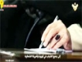 Imam Khamenei Letter To The Youth in Europe And America - English Sub Arabic