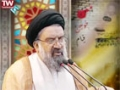 [13 shahrivar 1394] Tehran Friday Prayers حجت الاسلام خاتمی - خطبہ نماز جمعہ - Farsi